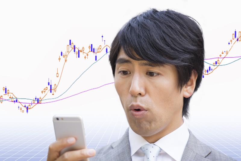 iphoneで「外貨ex」を使う