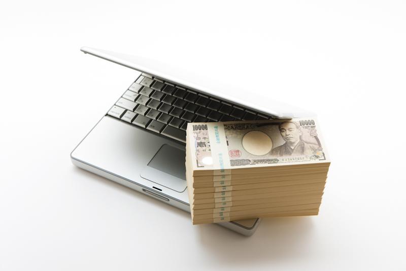 お金の受取・出金の手間や手数料